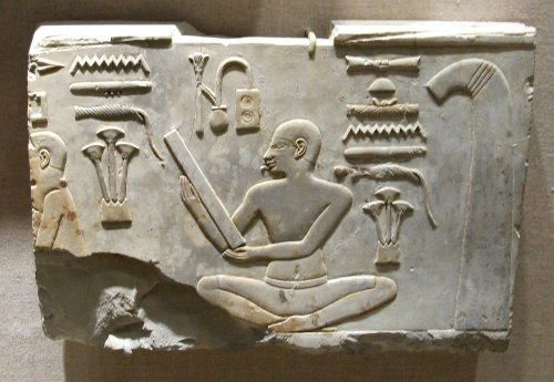 Las Instrucciones de Amenemope, la enseñanzas de un escriba egipcio del siglo XI a.C. que aparecen en la Biblia