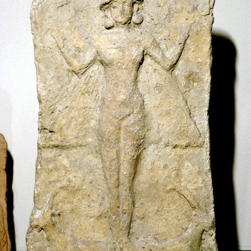 Inanna, Goddess War, Sex, and Justice