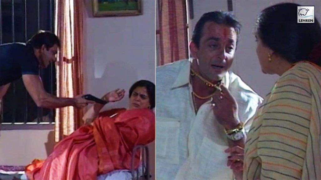 Retro Bollywood - cover