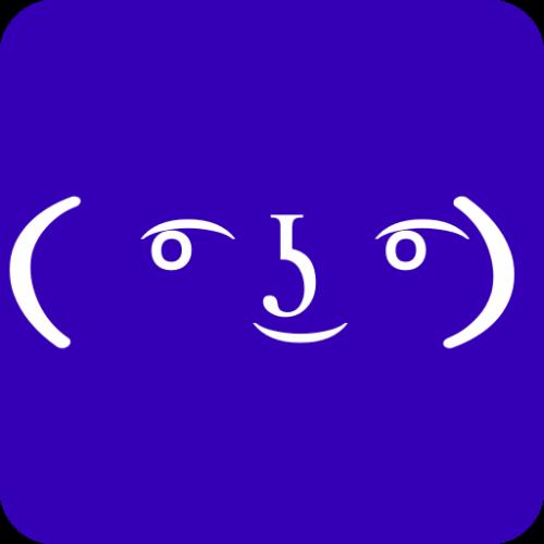 【 +1001 Lenny Face ( ͡° ͜ʖ ͡°) (Text Faces) 】 Copy ✂ And * Paste 2021