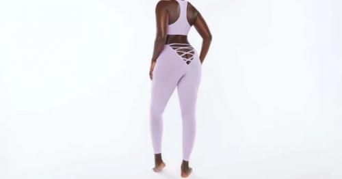 Le legging «décolleté des fesses» mis au point par Rihanna déchaîne les passions
