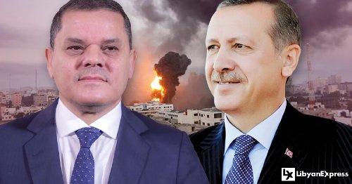 Libya, Turkey discuss developments in Jerusalem