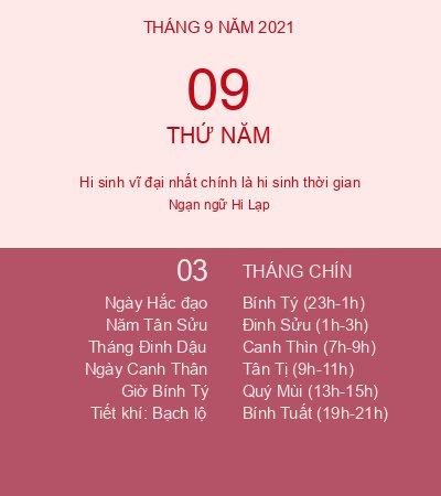 Lịch Âm Ngày 9 Tháng 9 Năm 2021 - Lịch Vạn Niên Hôm Nay 9/9/2021