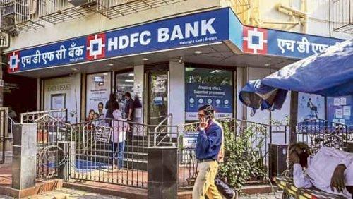 Inside HDFC Bank's digital dilemma