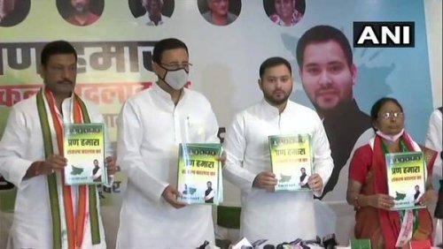 Bihar Elections: Mahagathbandhan's CM face Tejashwi Yadav releases manifesto