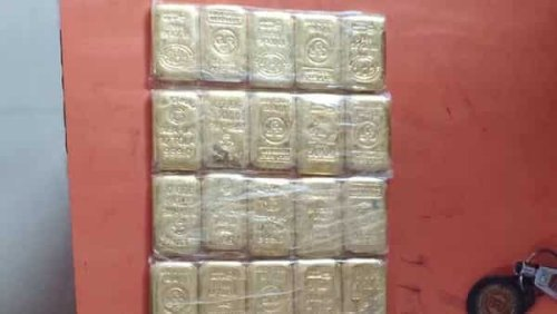Kolkata: 40 gold bars, foreign currency worth ₹3.23 crore recovered by customs