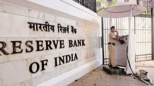 RBI revises personal loan limit to board directors to ₹5 crore