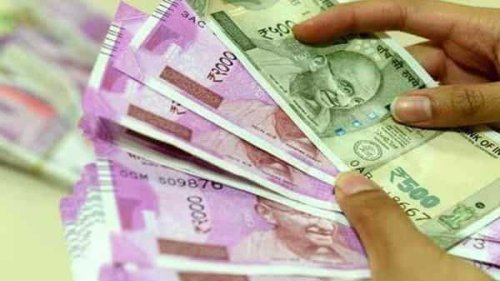 7th Pay Commission: How 7th CPC fitment factor finalises CGS' salary