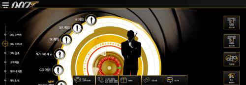 007카지노 | 007카지노쿠폰 -【카지노사이트】우리카지노계열 - 럭키카지노