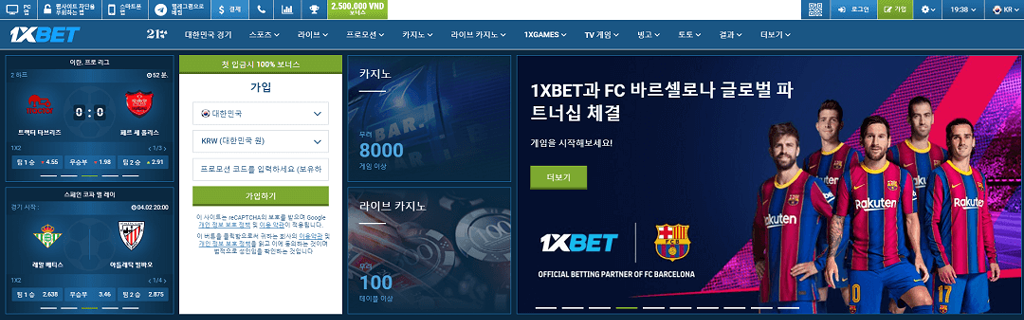 https://luckyclub.co.kr/1xbet/ - cover