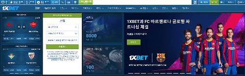 1XBET 원엑스벳 코리아-【카지노사이트】주소 및 이용 방법 - 럭키카지노