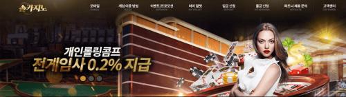 솔카지노(구)솔레어카지노 -【카지노사이트】신규첫입금 보너스쿠폰 - 럭키카지노