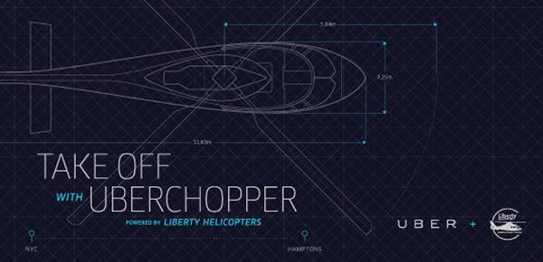 Uber debuts chopper service in Hamptons - Luxurylaunches