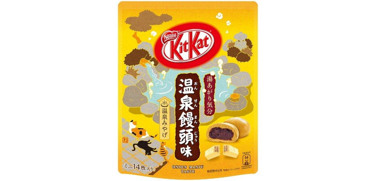 Nestle Japan introduces Onsen steamed bun inspired KitKats! - Luxurylaunches