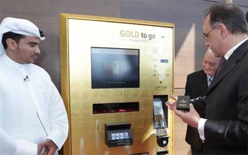 Gold vending machines soar high at Burj Khalifa's observation deck : Luxurylaunches