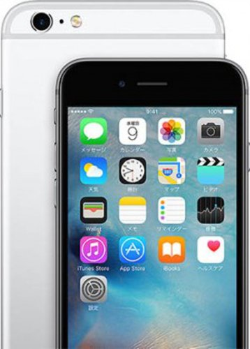 iPhone 6s and Earlier Models: How to Hard Reset and Enter DFU Mode