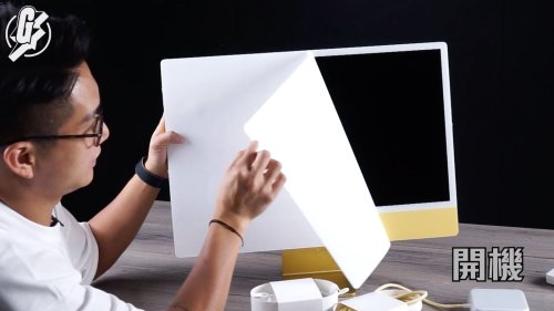 Apple's New 24-Inch iMac Shown Off in Early Unboxing