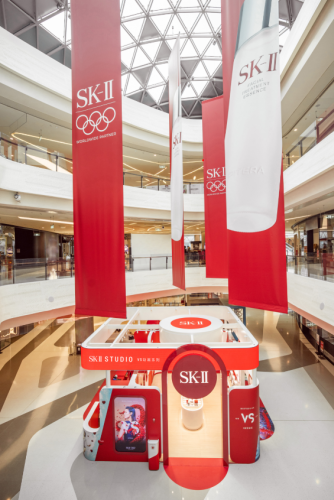 P&G's SK-II ties new physical retail format to mobile and Olympics creative