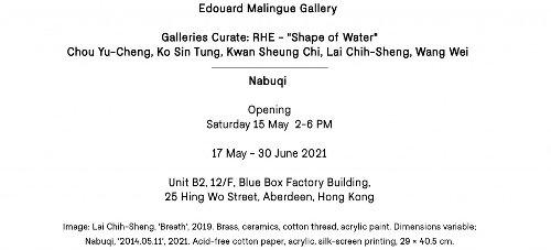Upcoming Exhibitions at Edouard Malingue Gallery. Hong Kong