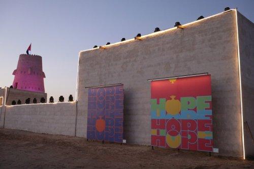Of Hope and Art at Ras Al-Khaimah Fine Arts Festival