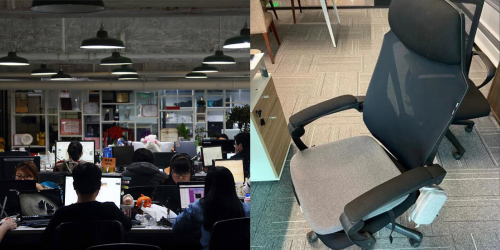 Chinese company under fire for creating 'smart' cushion that spies on its employees