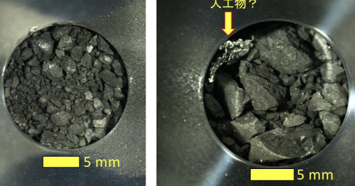 Samples from Ryugu asteroid revealed after delivery to Earth