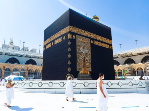 Ramadan 2021: The Kaba and Grand Mosque are being fragranced with 60 kg of Oud 10 times a day