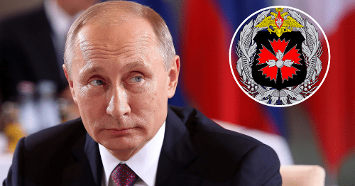 What is Russia's GRU? Spy unit may be behind mysterious 'Havana Syndrome' sonic attacks on US personnel