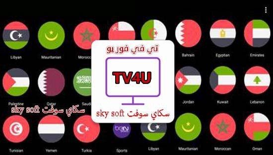 تطبيقات tv - cover