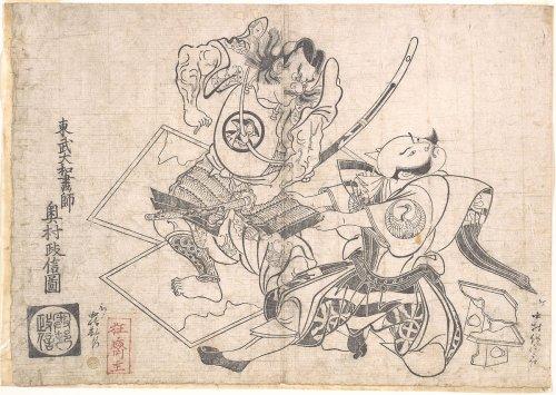 Okumura Masanobu | Nakamura Denkuro as Asaina no Saburo and Nakajima Kanzaemon as Soga no Gorō, Acting Out the Torn Armor Scene (Kusazuri-biki) in a Soga Play | Japan | Edo period (1615–1868) | The Metropolitan Museum of Art