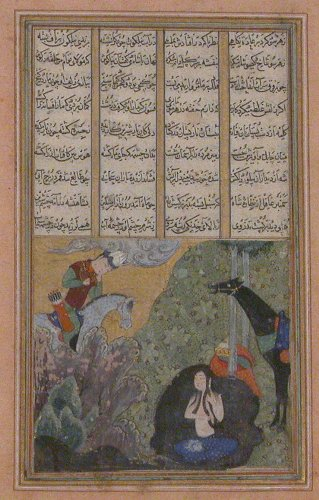 """Khusrau Seeing Shirin Bathing"", Folio from a Khamsa (Quintet) of Nizami 