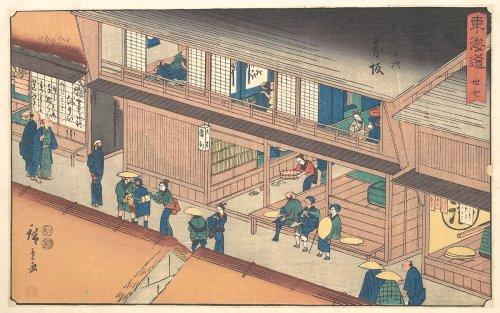 Utagawa Hiroshige | Akasaka | Japan | Edo period (1615–1868) | The Metropolitan Museum of Art