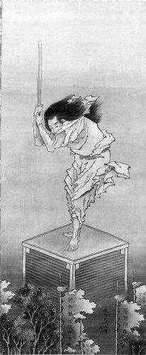 Sword Dancer 19th century
