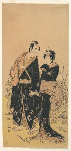 Katsukawa Shunkō | The Third Segawa Sojuro and the Third Segawa Kikunojo as Lovers | Japan | Edo period (1615–1868) | The Metropolitan Museum of Art
