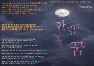 문화뉴스 cover image