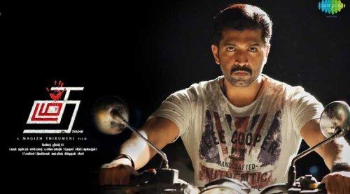Tamilrockers leaks Thadam Full Movie Online in Torrent Site Illegally