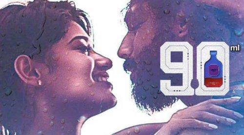 Tamilrockers Leaked pre-dvd 90ml Movie of Bigboss Fame Oviya