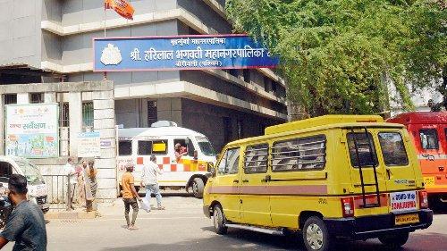 Mumbai: Patients shifted as Bhagwati Hospital in Borivli runs short of oxygen