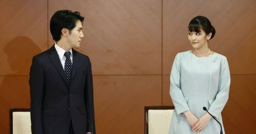 Japanese princess forced to quit royal family - wedding row & mum's tears