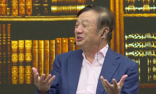 Huawei founder targets software - Mobile World Live