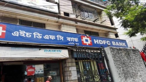 HDFC Bank Provides Rs 500 Crore To Refund Interest-on-interest On Moratorium Loans