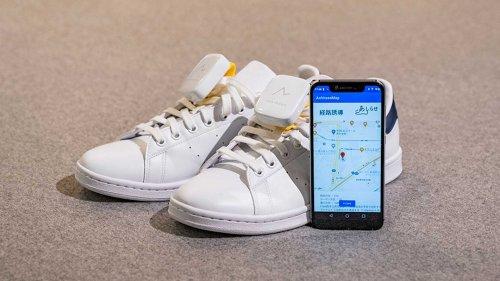 Honda developing shoe-based navi system for visually impaired