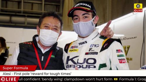 Super Formula: Alesi - First pole 'reward for tough times' - Super Formula Videos