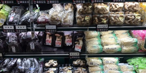 These Mushrooms Are Being Recalled In Canada Because Of Listeria Risk