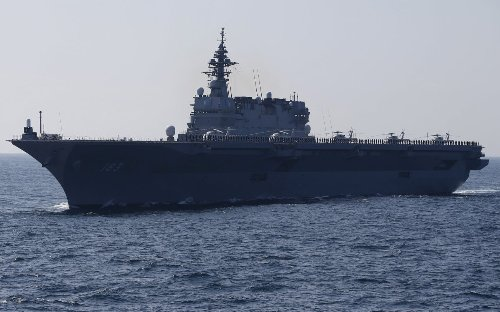 """Are Japan's """"Helicopter Destroyers"""" Actually Aircraft Carriers?"""