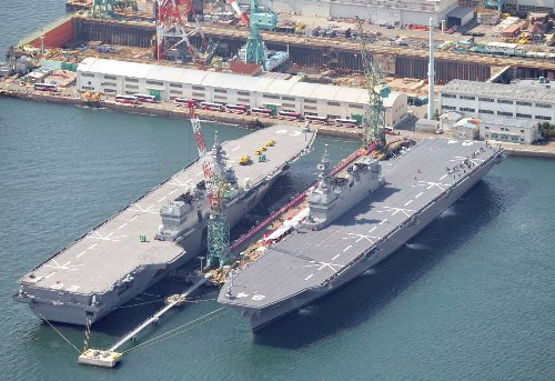 Why Japan's Helicopter Destroyers are Aircraft Carriers in Disguise