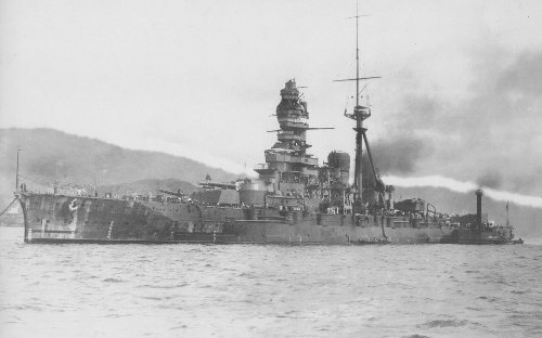 The Japanese Imperial Navy's Unique Tactics in World War II