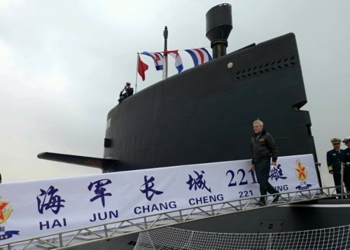 The Type 093 Submarine Is China's Terrifying New Innovation