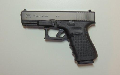 Meet the World's Best Glock Gun 'Slides'