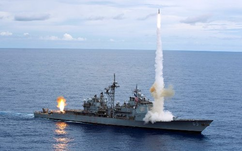 USS Cowpens: The Most Cursed Warship in the U.S. Navy?